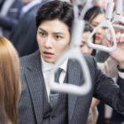 """Se revela el inusual primer encuentro de Ji Chang Wook y Nam Ji Hyun en nuevas imágenes de """"Suspicious Partner"""""""
