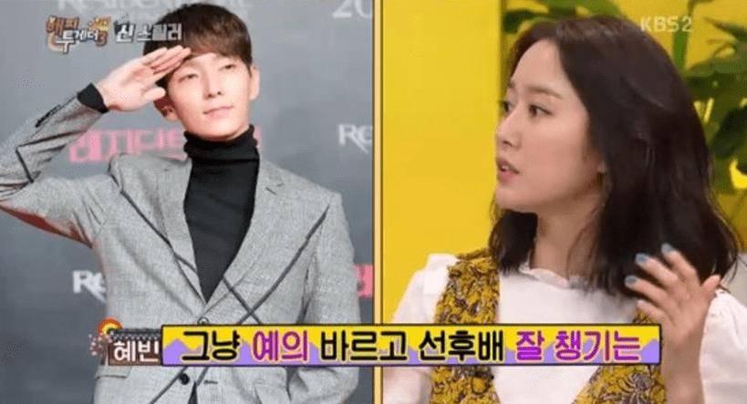 Jeon Hye Bin explica como nació su relación con Lee Joon Gi