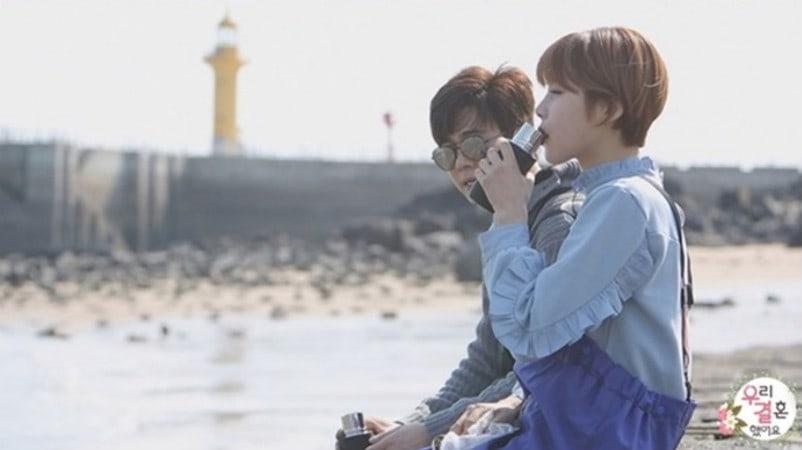 """La cuarta temporada de """"We Got Married"""" finaliza con un especial de Choi Min Yong y Jang Do Yeon"""