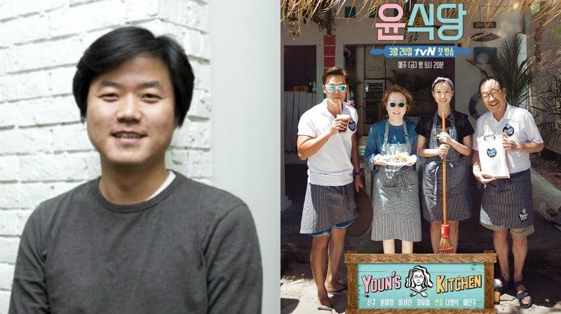 """PD Na Young Suk anuncia nuevo programa de variedades que seguirá después de """"Youn's Kitchen"""""""