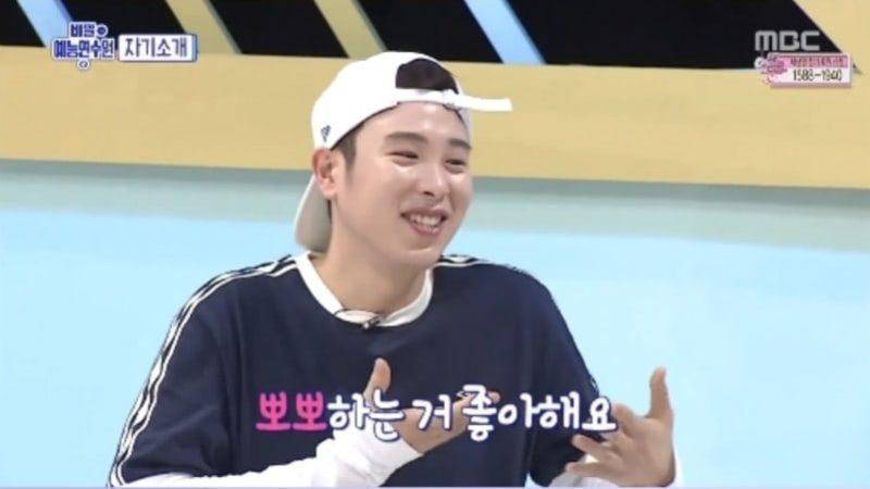 P.O de Block B comparte acerca de sus relaciones pasadas y revela su talento especial