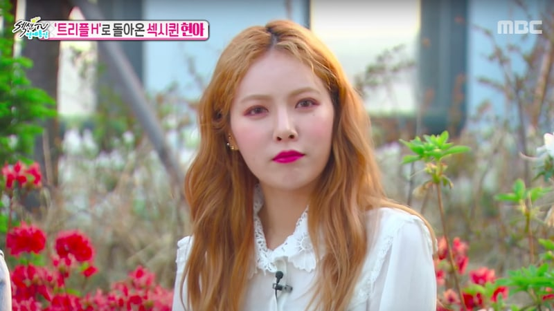 "HyunA habla sobre la controversia del MV de ""365 FRESH"" de Triple H"