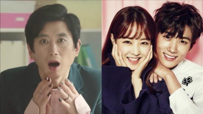 Kim Won Hae comparte sus primeras impresiones sobre Park Bo Young y Park Hyung Sik