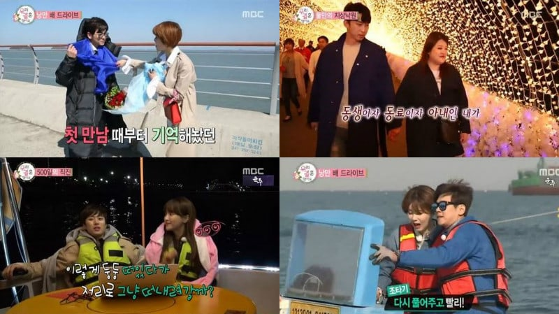"La parejas de ""We Got Married"" comparten dulces momentos en último episodio oficial"