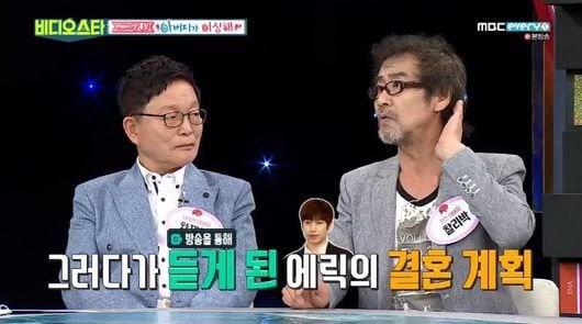 El padre de Jun Jin afirma que puede ver el futuro de Shinhwa cuando se trata de matrimonio