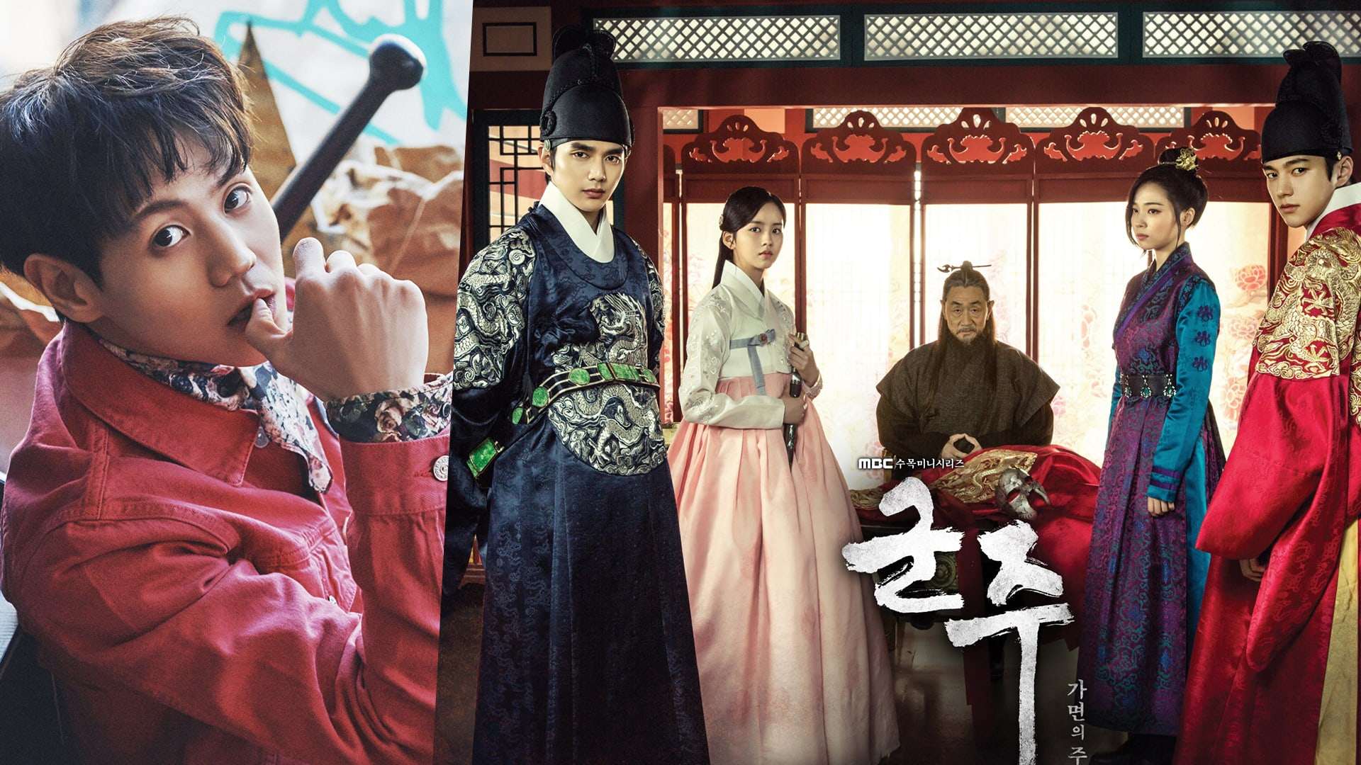 "Yang Yoseob de Highlight canta con todo el corazón para la banda sonora de ""Ruler: Master Of The Mask"""