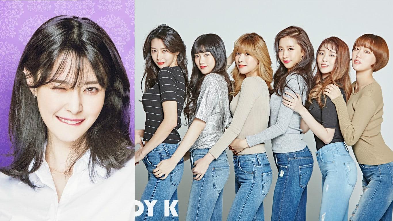"""Nara comparte cómo reaccionaron las otras integrantes de Hello Venus al ser elegida para el drama """"Suspicious Partner"""""""
