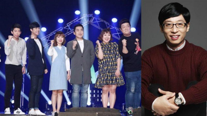 """El PD de """"Gag Concert"""" comparte cómo es que Yoo Jae Suk cuidó de sus juniors"""