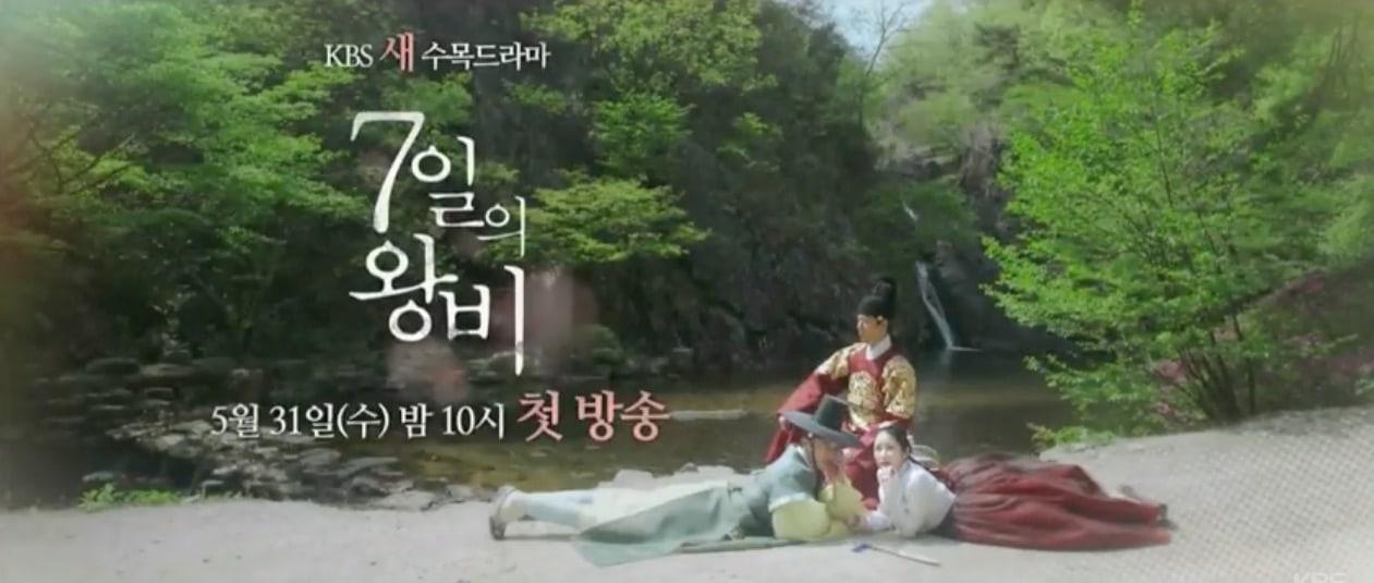 Park Min Young, Lee Dong Gun y Yeon Woo Jin muestran su lado cómico en el nuevo teaser de su drama