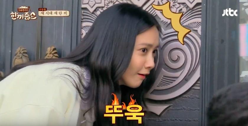 "YoonA de Girls' Generation encuentra inesperados rechazos en ""Let's Eat Dinner Together"""