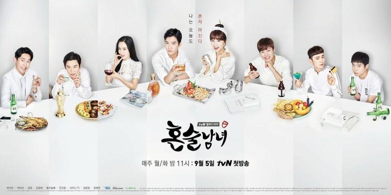 """tvN responde a los reportes que dicen que la segunda temporada de """"Drinking Solo"""" se ha retrasado en producción"""