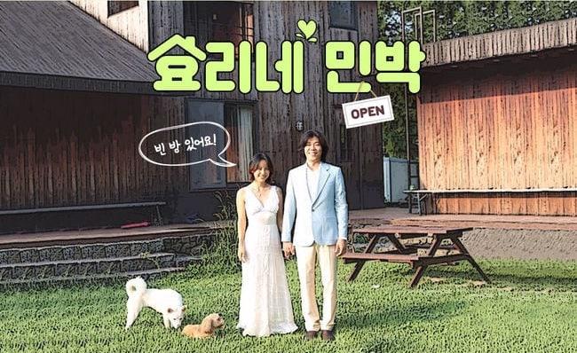 El próximo programa de Lee Hyori será grabado en su nueva casa