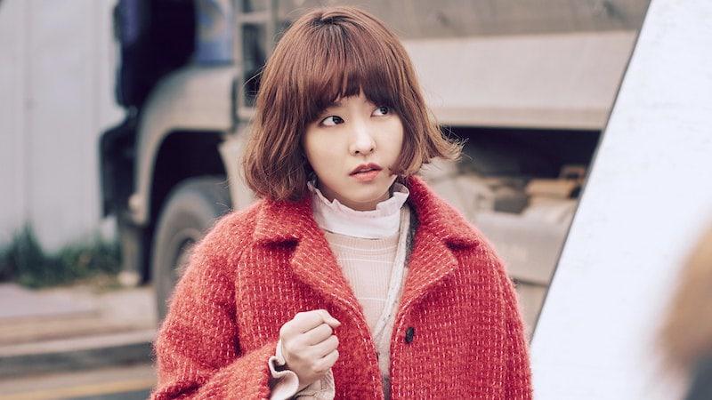 Park Bo Young admite que aún tiene que conocer a alguien como su tipo ideal