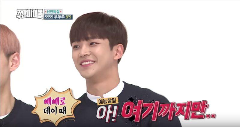 """Rowoon de SF9 encanta en """"Weekly Idol"""" con ingeniosa respuesta cuando le preguntan sobre su apariencia"""