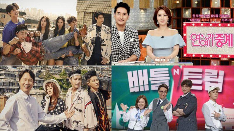 KBS anuncia cambios próximos a su programación incluyendo una nueva franja horaria de drama de viernes y sábado