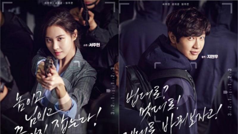 Seohyun habla sobre trabajar con Ji Hyun Woo y de tomar papel protagónico por primera vez