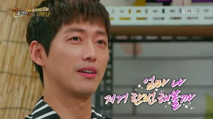 Namgoong Min comparte cómo reaccionó su mamá cuando le dijo que quería ser actor