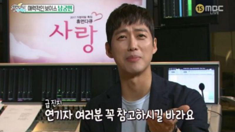 Namgoong Min revela qué debe sacrificar cada vez que interpreta a un villano