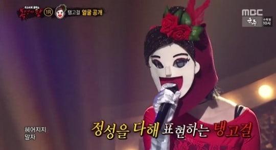 """Rapera de grupo femenino impresiona a todos con su hermosa voz en """"King of Masked Singer"""""""