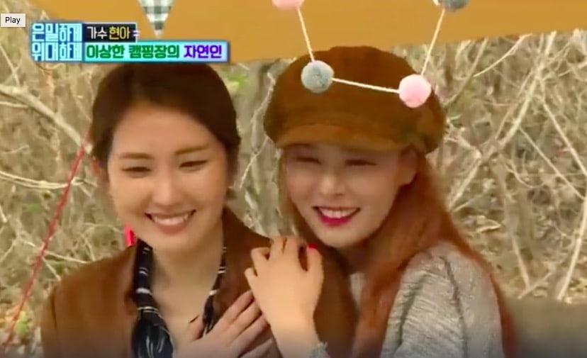 Las integrantes de Rooftop Moonlight muestran un lado de HyunA que no muchos conocen