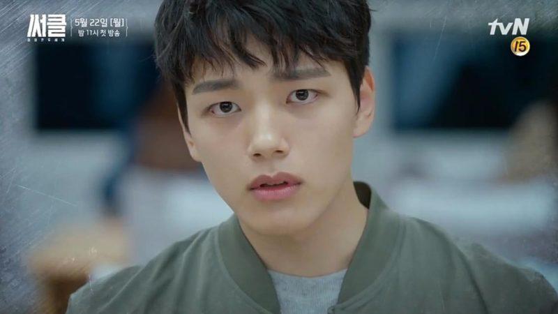 """""""Circle"""", el próximo drama de tvN, lanza un emocionante video teaser"""
