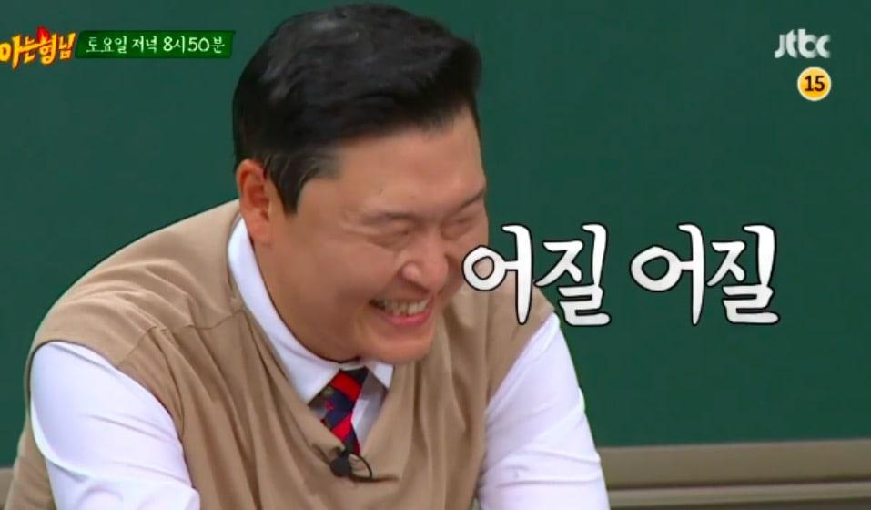 """Seo Jang Hoon confiesa que mintió en """"Ask Us Anything"""" a petición de PSY"""