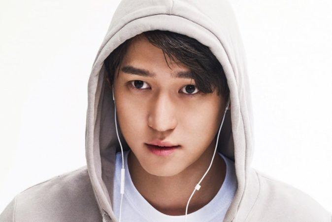 Go Kyung Pyo obtiene su primer papel protagónico en el próximo drama de KBS