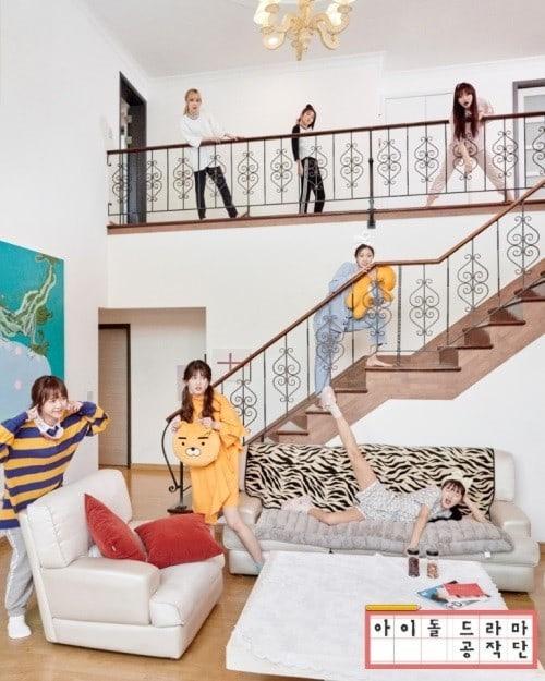 """Aumenta la expectativa por """"Idol Drama Operation Team"""" a medida que el teaser acumula un gran número de reproducciones"""