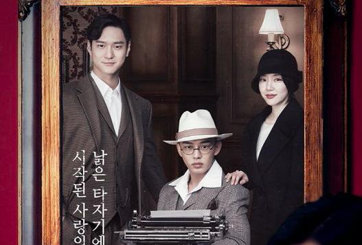 tvN cambiará los horarios de sus dramas de fines de semana para fomentar los índices de audiencia