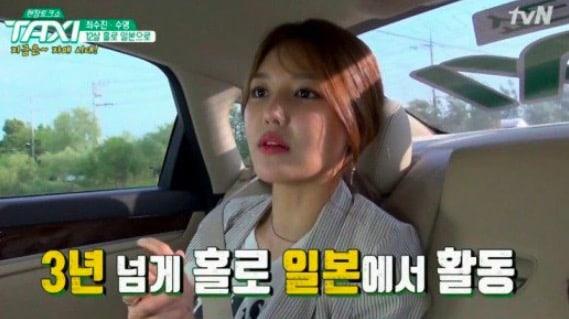 Sooyoung recuerda su debut japonés antes de Girls' Generation