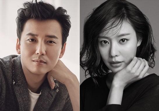 Kim Nam Gil y Kim Ah Joong serán los protagonistas del próximo drama médico de fantasía de tvN