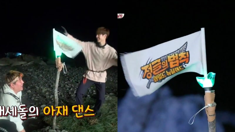 """Mark de GOT7 decora el campamento con lightsticks encendidos en """"Law Of The Jungle"""""""
