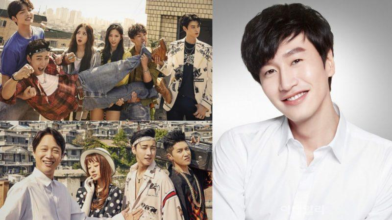 """Lee Kwang Soo realizará una aparición especial en """"Greatest One-Shot"""" de KBS a petición de Cha Tae Hyun"""