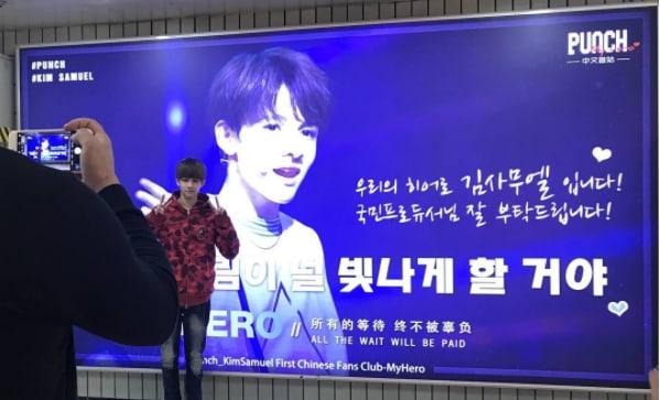 """Samuel Kim de """"Produce 101 Season 2"""" muestra aprecio a fans por publicidad en el metro"""