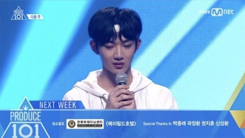 """Mnet enfrenta críticas después de editar la disculpa de Ahn Hyung Seob en """"Produce 101 Season 2"""""""