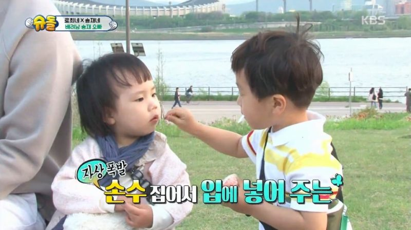 "Rohee y Seungjae tienen un encuentro especial en ""The Return of Superman"""