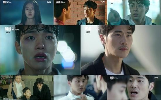 """El drama de ciencia ficción de tvN, """"Circle"""", inicia con buen rating"""