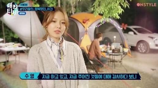 Sooyoung de Girls' Generation revela cómo ha cambiado mientras se aproxima a los 30