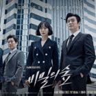 """El nuevo drama de tvN """"Stranger"""" revela carismáticos posters individuales y grupales"""