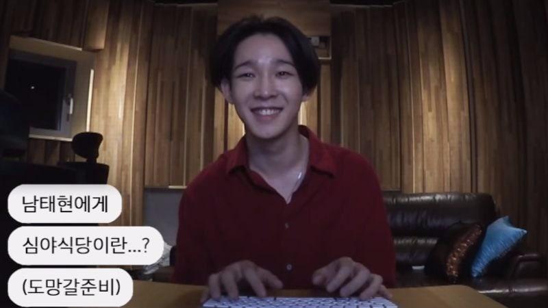 Nam Tae Hyun responde honestamente preguntas sobre WINNER y mucho más