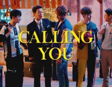 highlight-calling-you-MV1