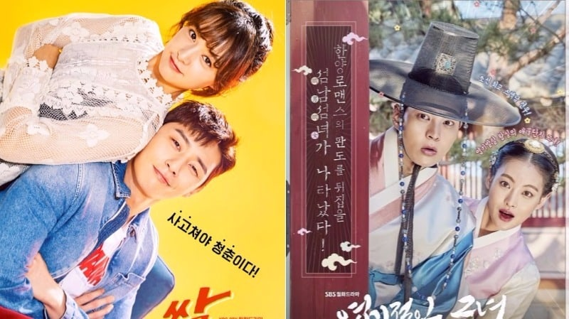 """My Sassy Girl"" se estrena mientras ""Fight My Way"" obtiene enorme salto en calificaciones de audiencia"