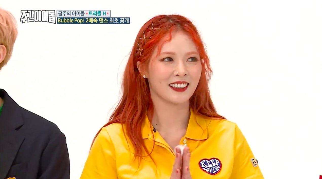 """HyunA baila """"Bubble Pop"""" al doble de velocidad con facilidad en """"Weekly Idol"""""""