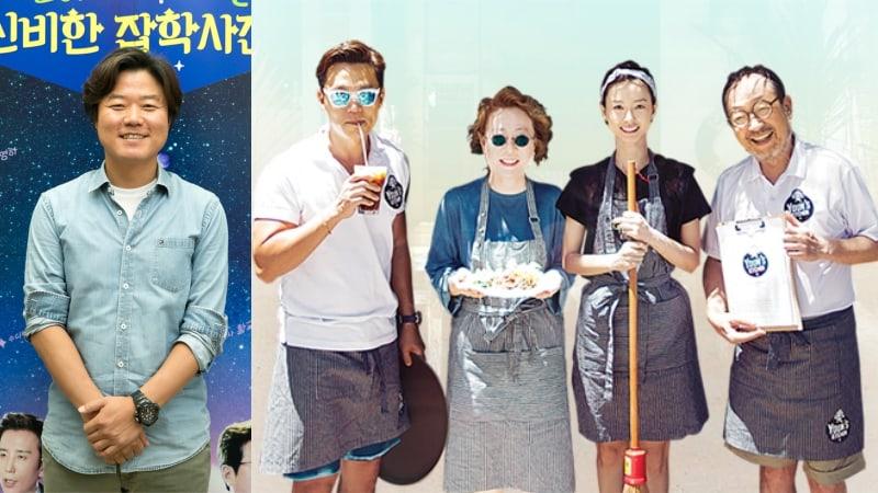 """El PD Na Young Suk responde a los informes del plagio de """"Youn's Kitchen"""" en China"""
