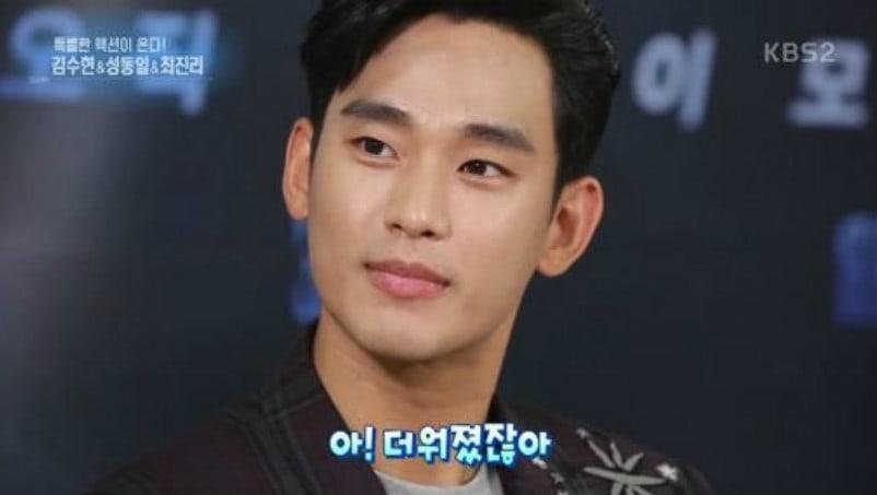 """Kim Soo Hyun explica cuál es el reto """"Real"""" de interpretar 2 papeles"""