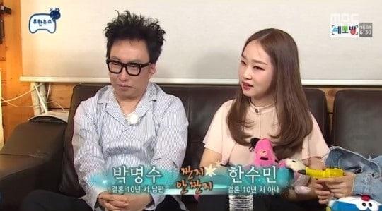 """La esposa de Park Myung Soo brilla en su primera aparición en televisión en """"Infinite Challenge"""""""