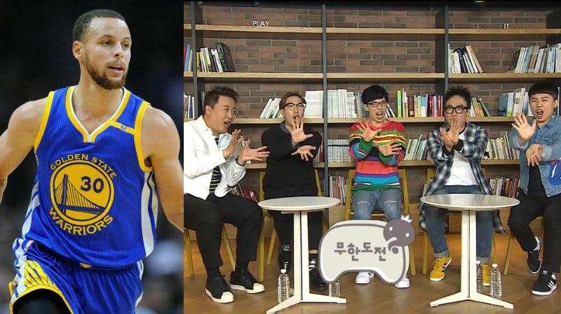 """La estrella de la NBA Stephen Curry hará una aparición especial en """"Infinite Challenge"""" de MBC"""