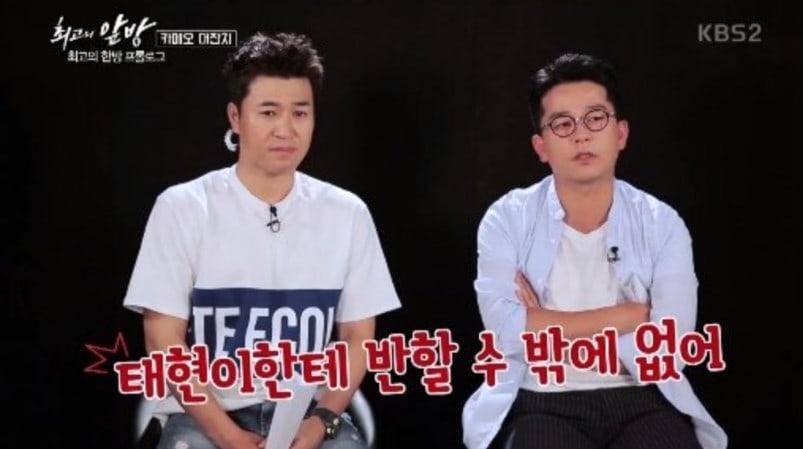 Kim Jong Min y Kim Jun Ho comparten honestamente que es lo que hace a Cha Tae Hyun ser tan excepcional