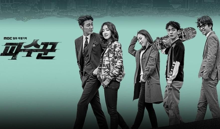 """El personaje de Kim Young Kwang trama su siguiente movimiento en imágenes de """"Lookout"""""""