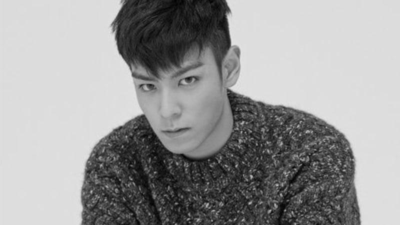 T.O.P de BIGBANG será destituido de sus obligaciones durante su procesamiento
